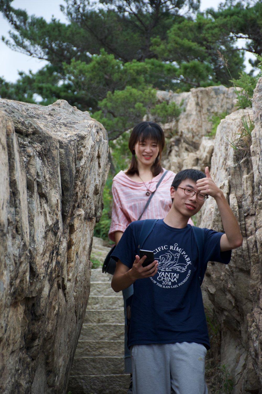The Hike Down Mount Kunyu