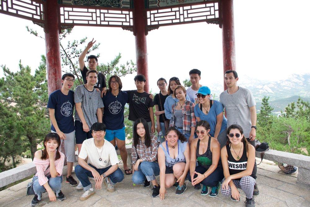 Group Photo at Mount Kunyu