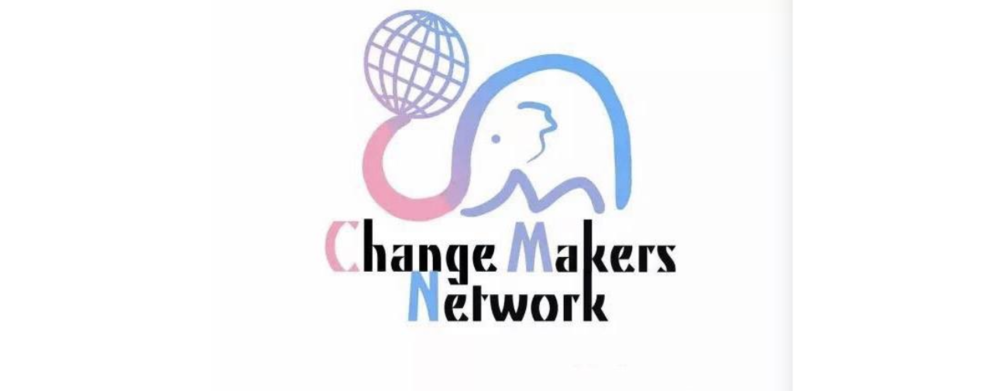Change Maker Network