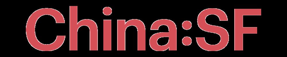 ChinaSF_Logo.png