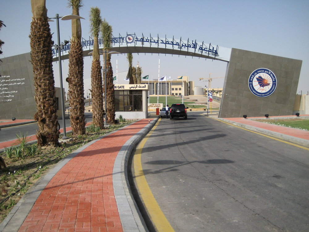 Photo of a university entrance gate in Saudi Arabia