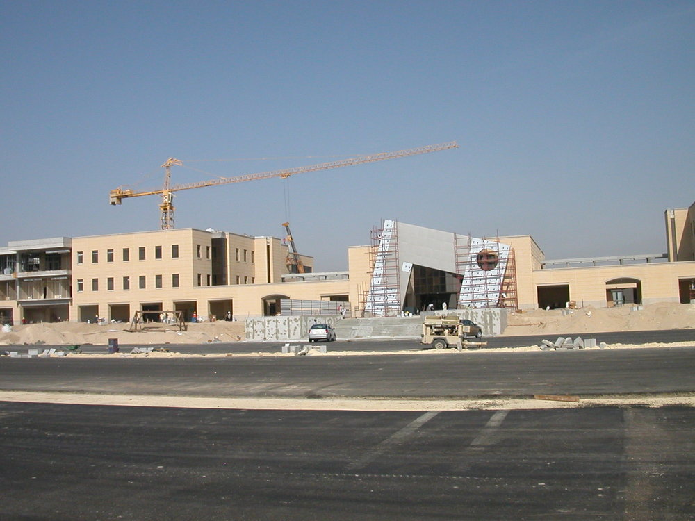 Photo of PMU campus under construction