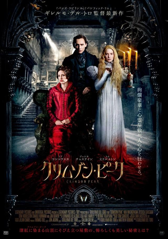 movie] 2016年日本公開映画 個人ランキング 1-5位 — lingua luminum