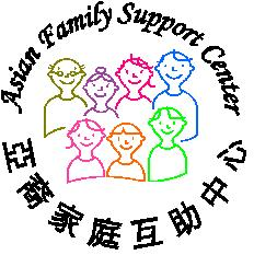 Asian Family Support Center -