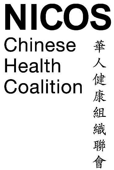 NICOS Chinese Health Coalition -