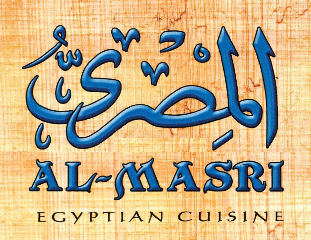 Al-Masri Egyptian Restaurant - 10 percent off total bill!