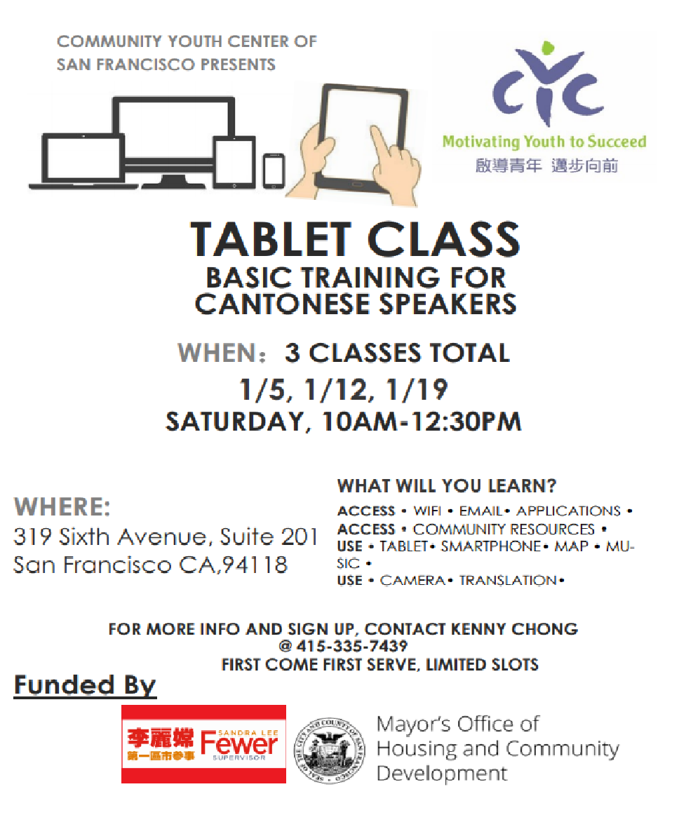 Tablet Class - English - Richmond(Jan) CYC.png
