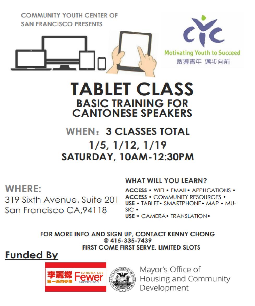 Tablet Class - English - Richmond(Jan) CYC.png