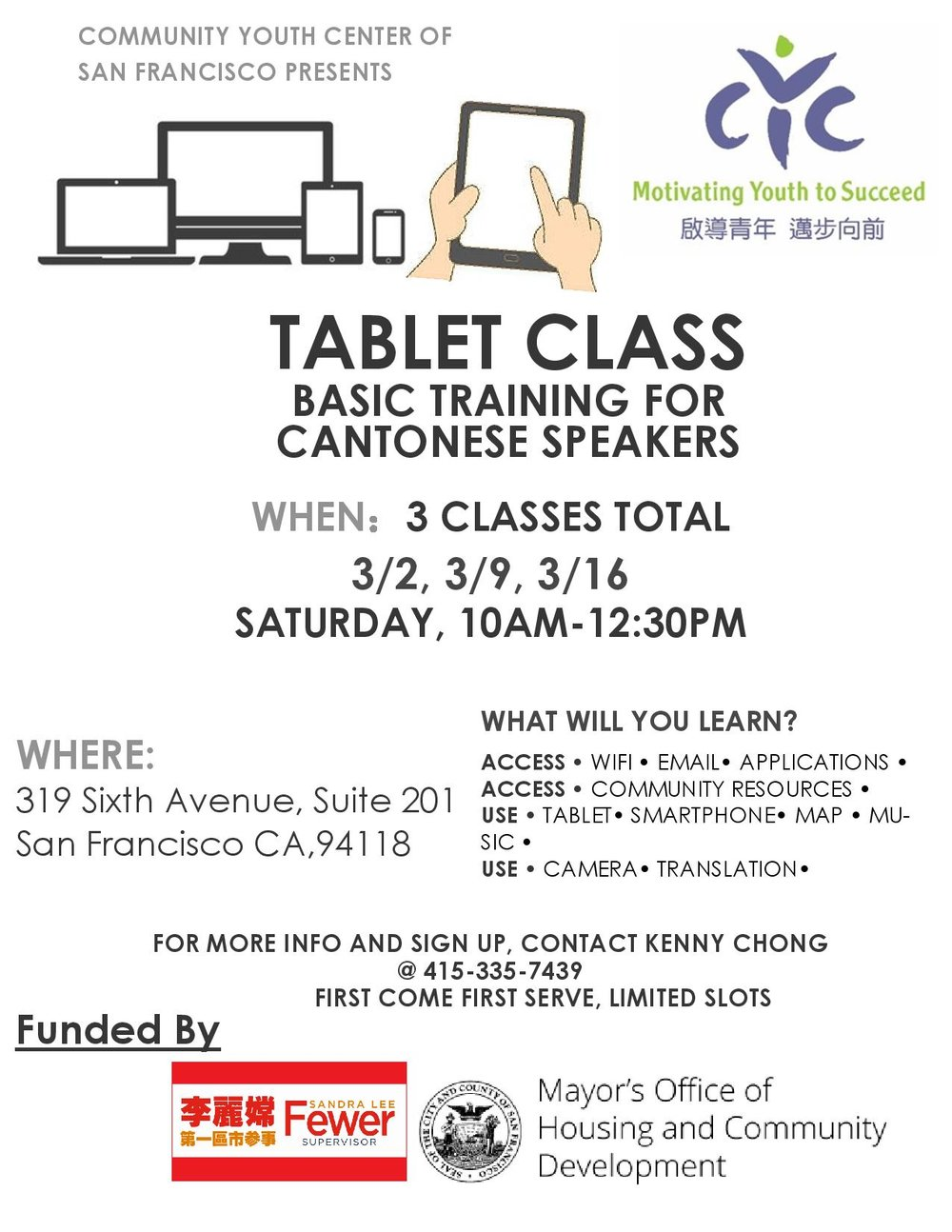 Tablet Class - English - Richmond(March)-page-001.jpg