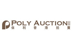 polyinternational-logo.jpg