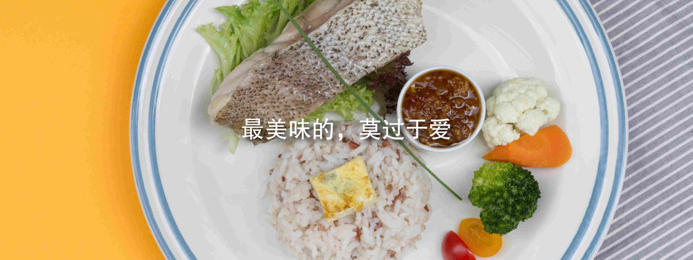 #2 Grouper Fish CHI-01-04.jpg