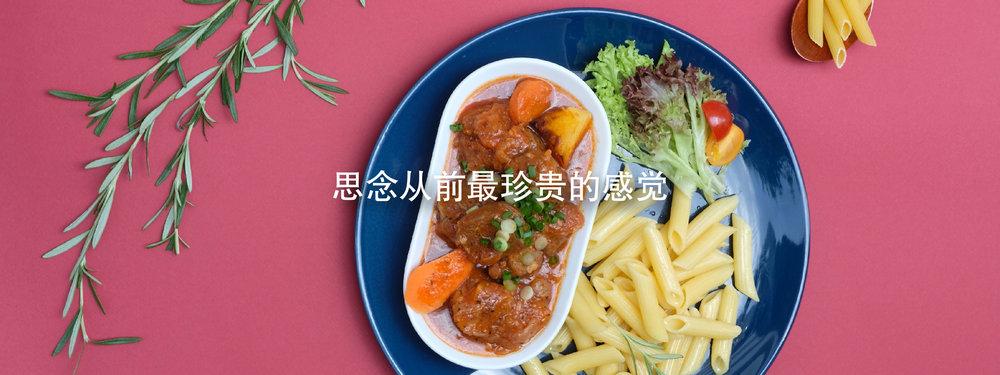 #2 Lamb Stew CHI.jpg