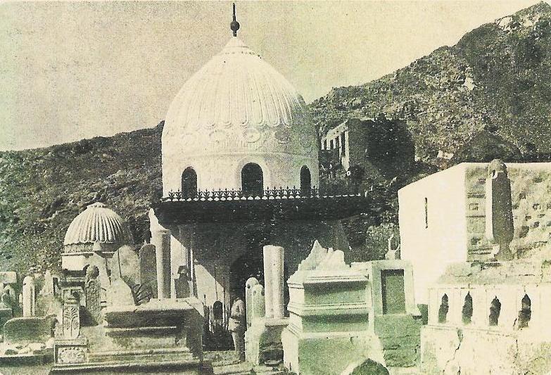 Graftombe van Khadija bint Khuwaylid in Mekka, die in 1925 is vernietigd.