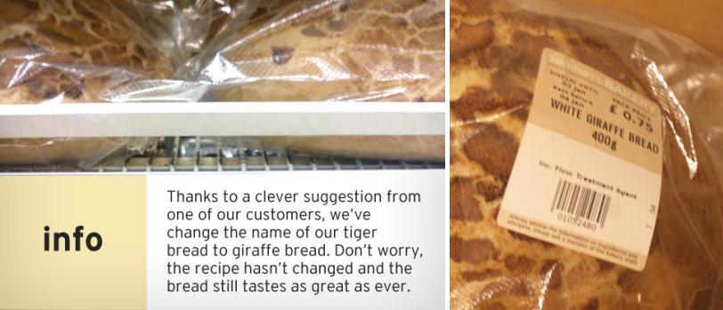 Sainsbury Tiger-Giraffe bread campaign4