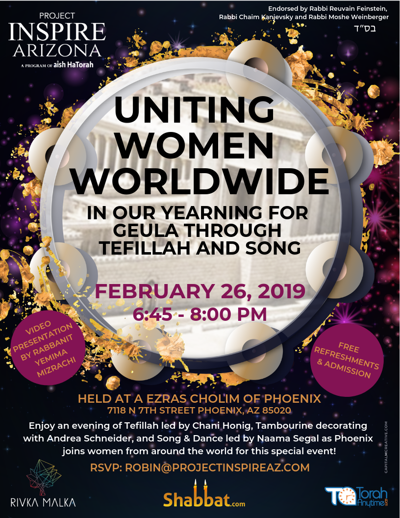 Yearning Event Feb 2019.png