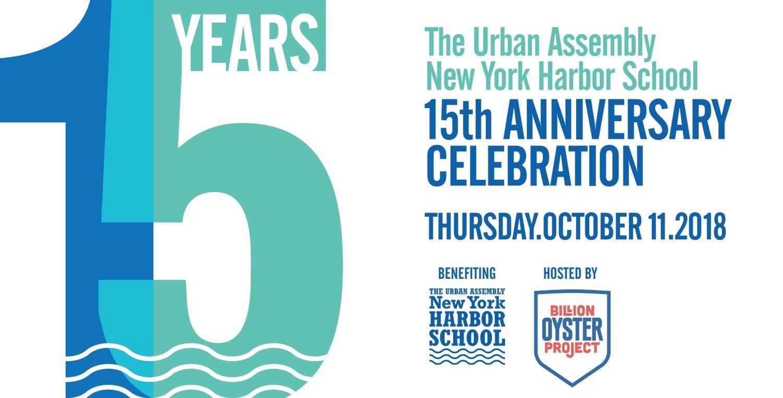 Honorees New York Harbor School 15th Anniversary Celebration