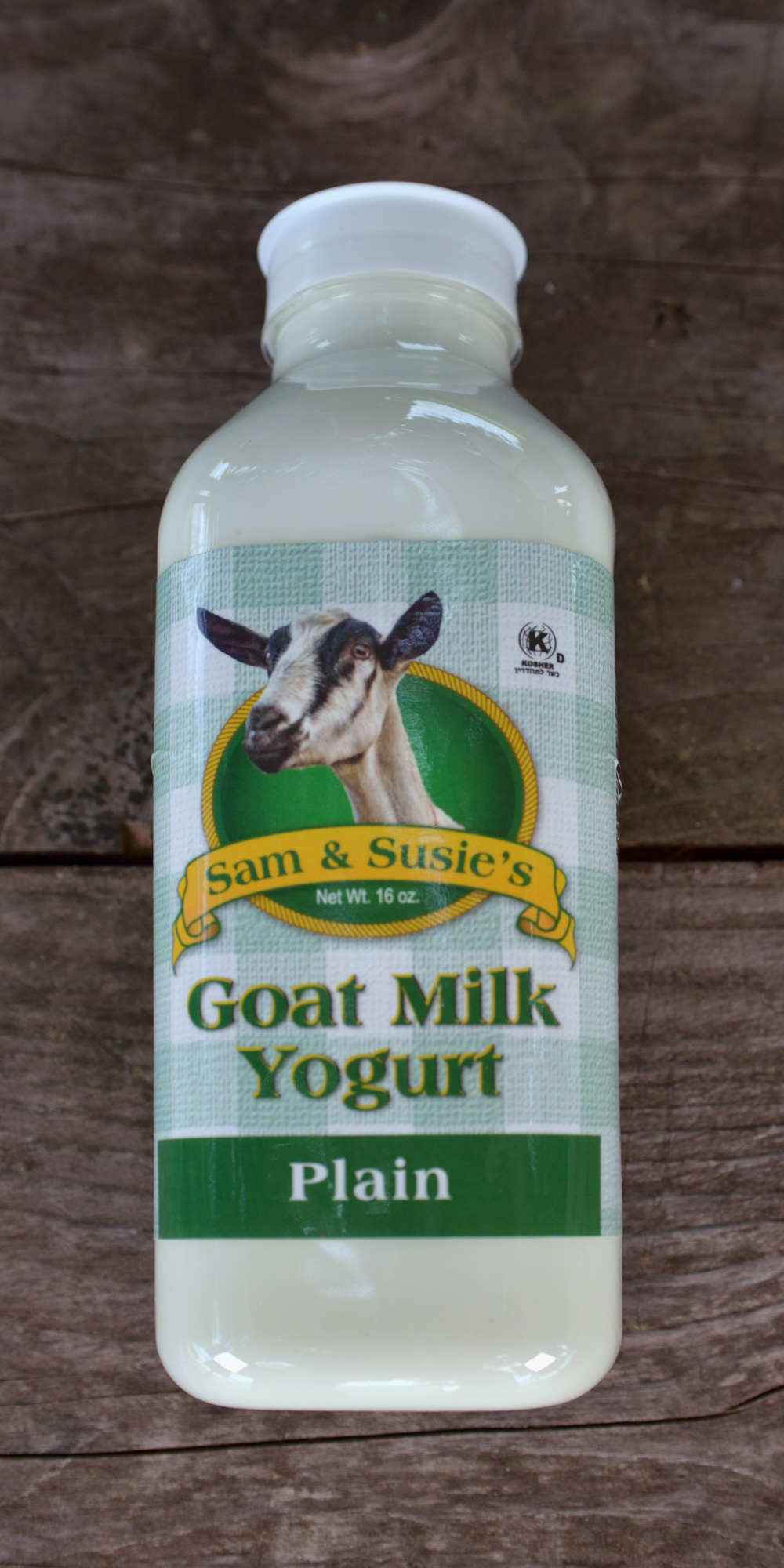 yogurt_plain.jpg