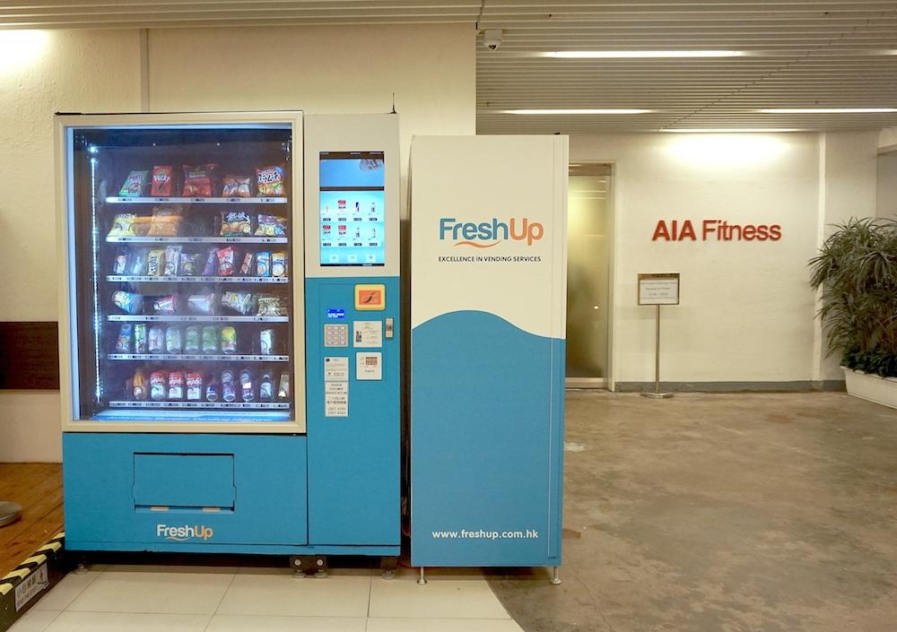 FreshUp, vending machine, snacks, beverages, LCD, smart