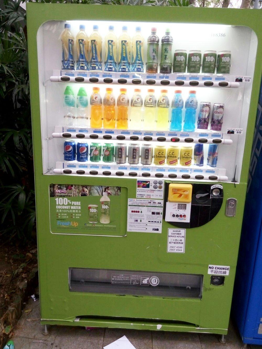 FreshUp,自動售賣機,自動販賣機,零食,飲品,方便,快捷,智能,LCSD,康文署