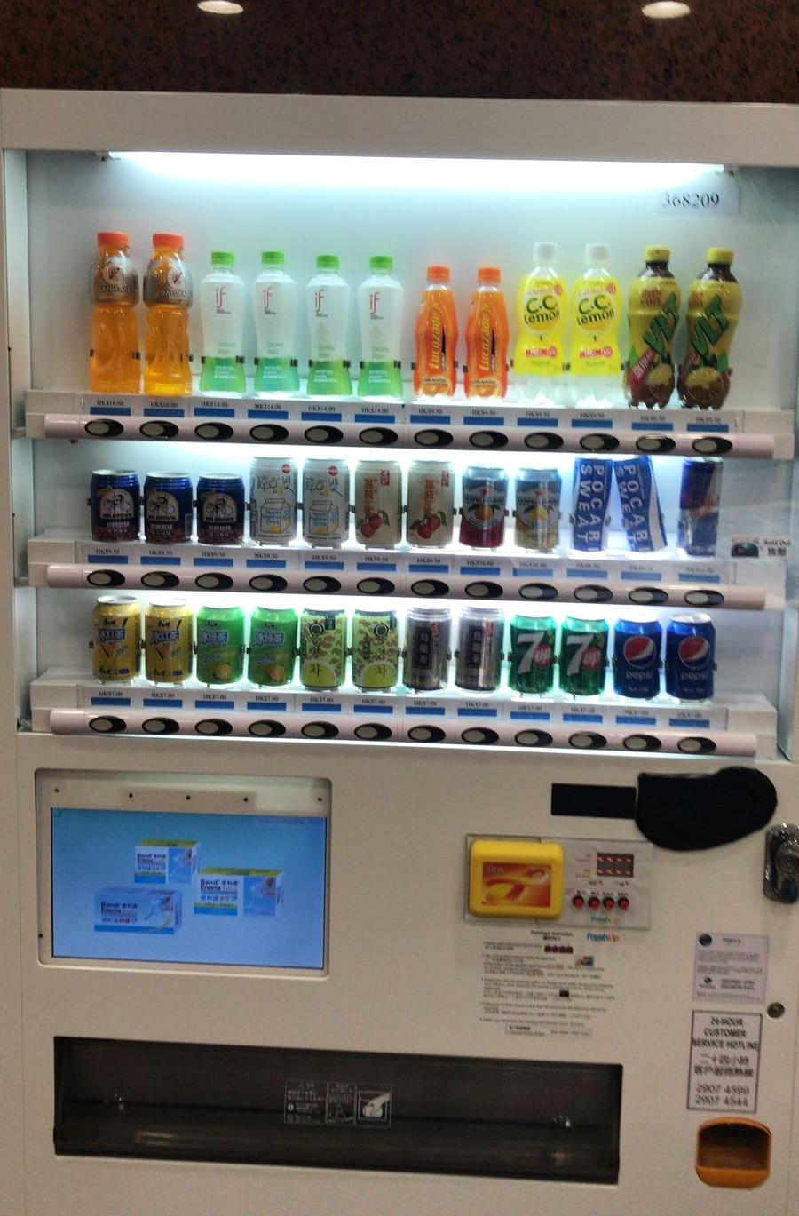FreshUp,自動售賣機,自動販賣機,零食,飲品,方便,快捷,智能,醫管局,醫院,互動