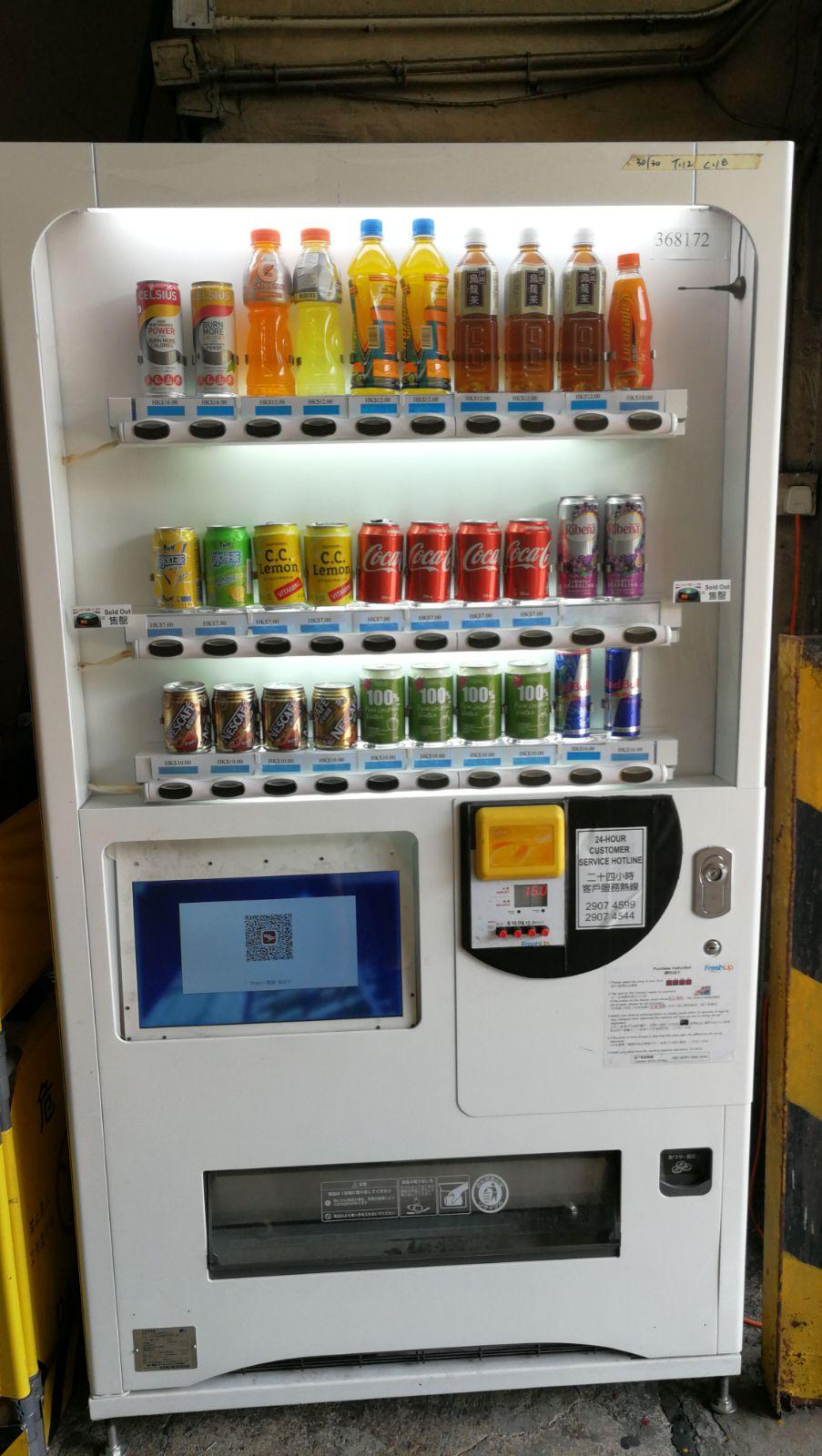 FreshUp,自動售賣機,自動販賣機,零食,飲品,方便,快捷,智能,佳定集團,屋苑,寫字樓