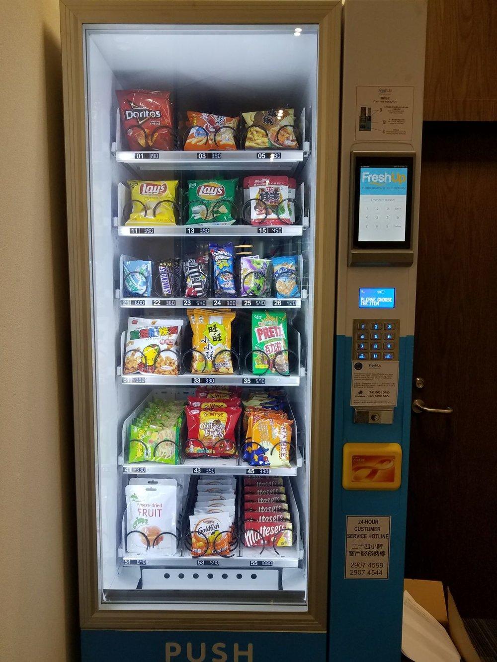 FreshUp,自動售賣機,自動販賣機,零食,飲品,方便,快捷,智能,仲量聯行,屋苑,寫字樓
