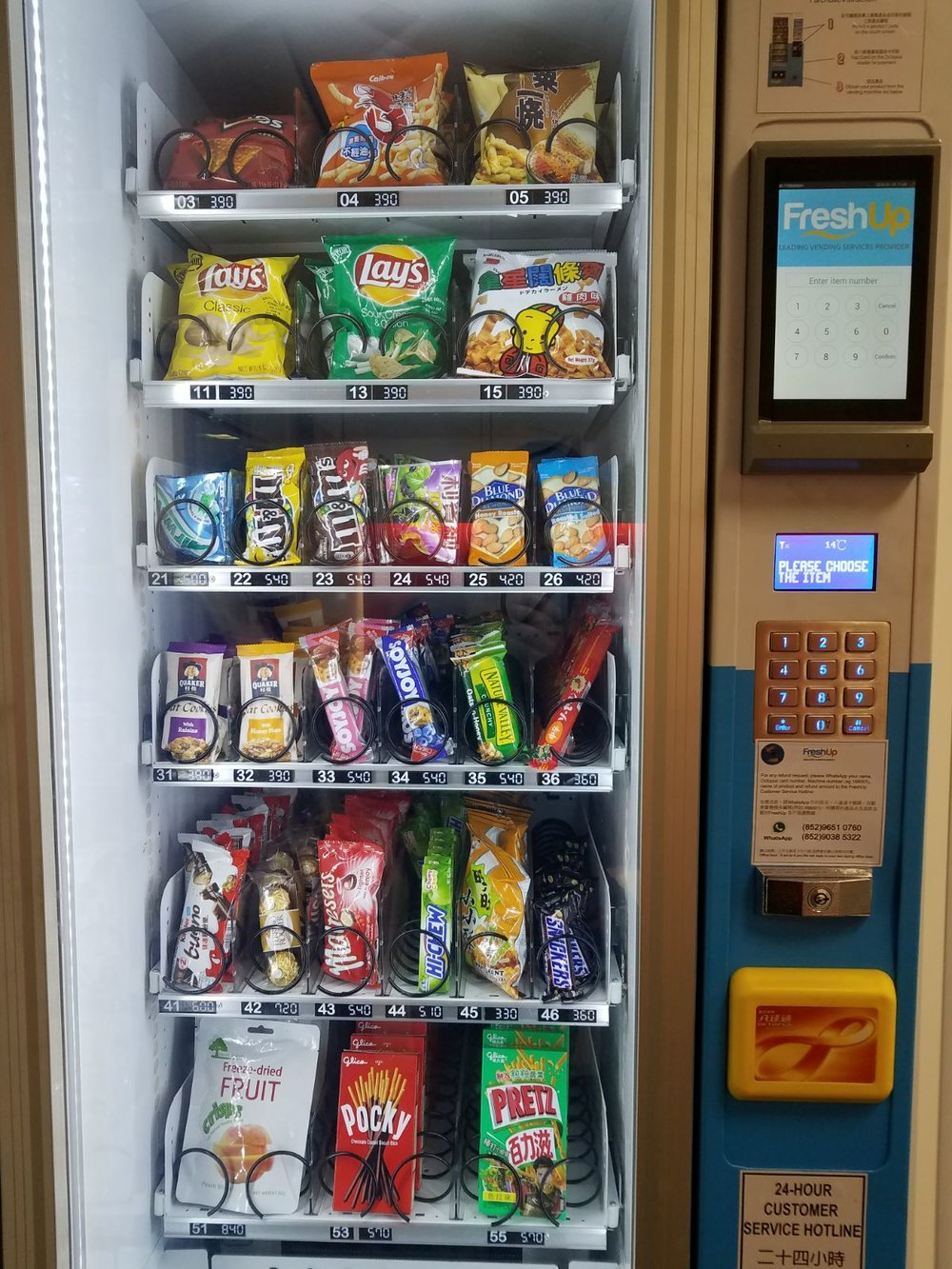 Freshup, vending machine hk, interactive, food, beverage, smart retail, convenient, vending services, JLL, housing estates