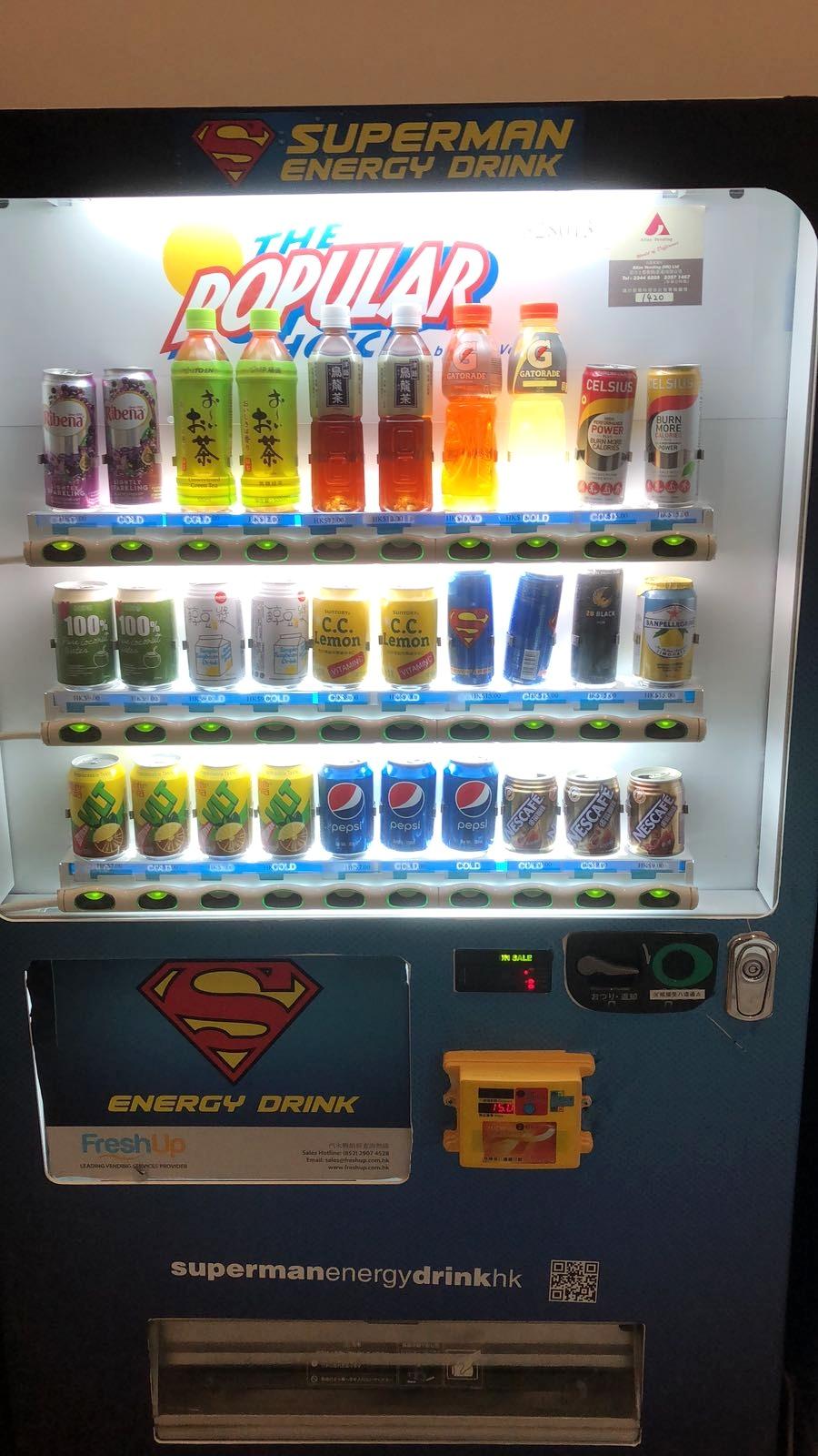 FreshUp,自動售賣機,自動販賣機,零食,飲品,方便,快捷,智能,投資銀行,辦公室,寫字樓,匯豐銀行