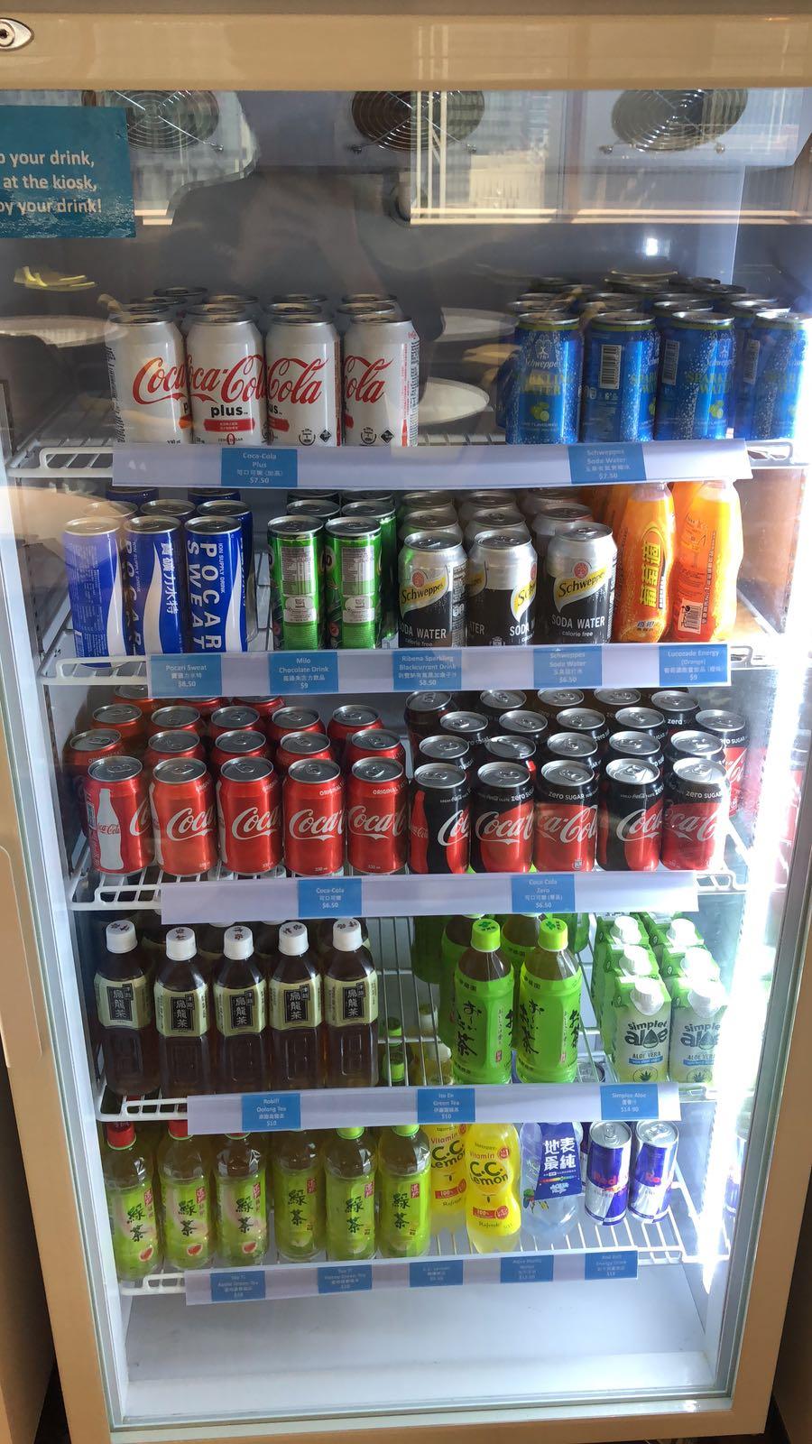 FreshUp,自動售賣機,自動販賣機,零食,飲品,方便,快捷,智能,投資銀行,辦公室,寫字樓,摩根大通