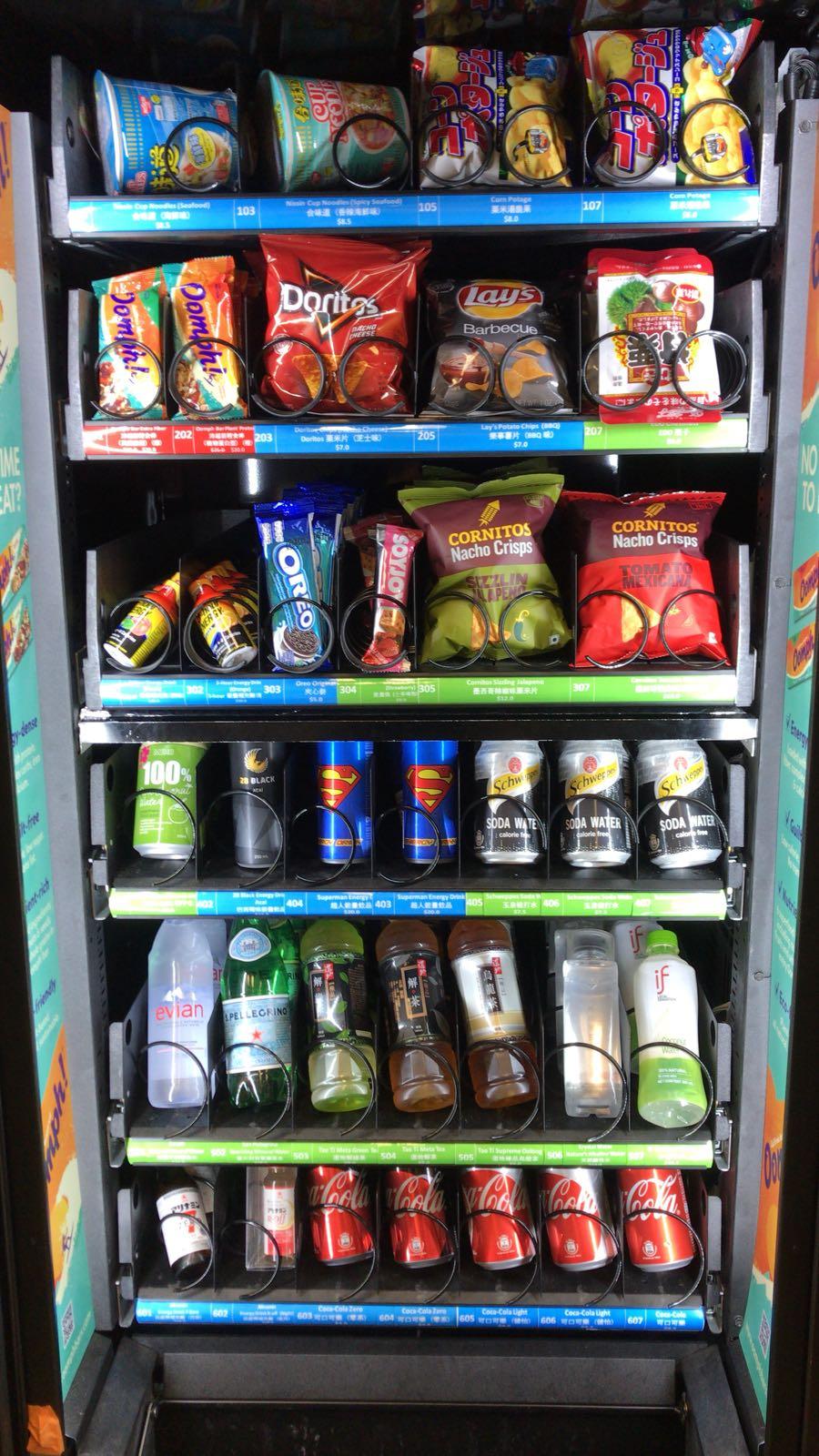 FreshUp,自動售賣機,自動販賣機,零食,飲品,方便,快捷,智能,投資銀行,辦公室,寫字樓,野村控股