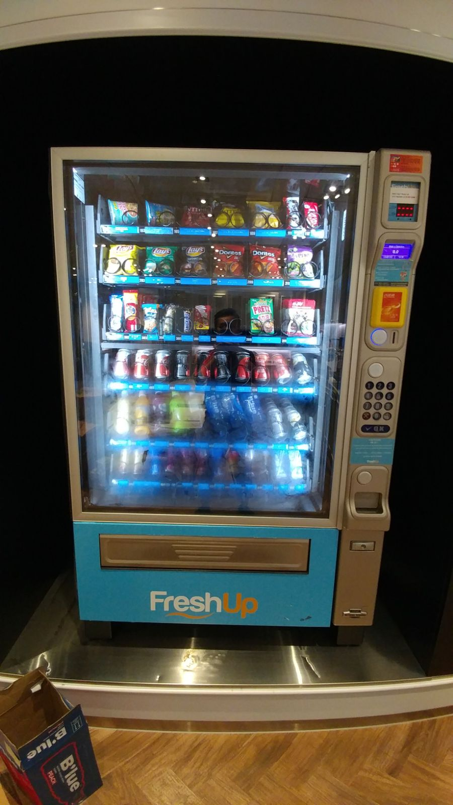 Freshup, vending machine hk, interactive, food, beverage, smart retail, convenient, vending services, professional, investment banks, UBS