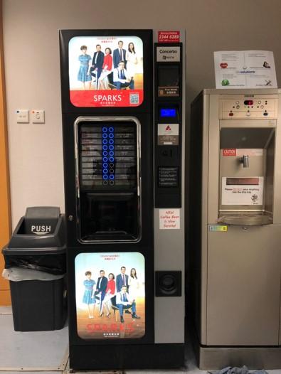 FreshUp,自動售賣機,自動販賣機,零食,飲品,方便,快捷,智能,投資銀行,辦公室,寫字樓,星展銀行,咖啡機,熱飲