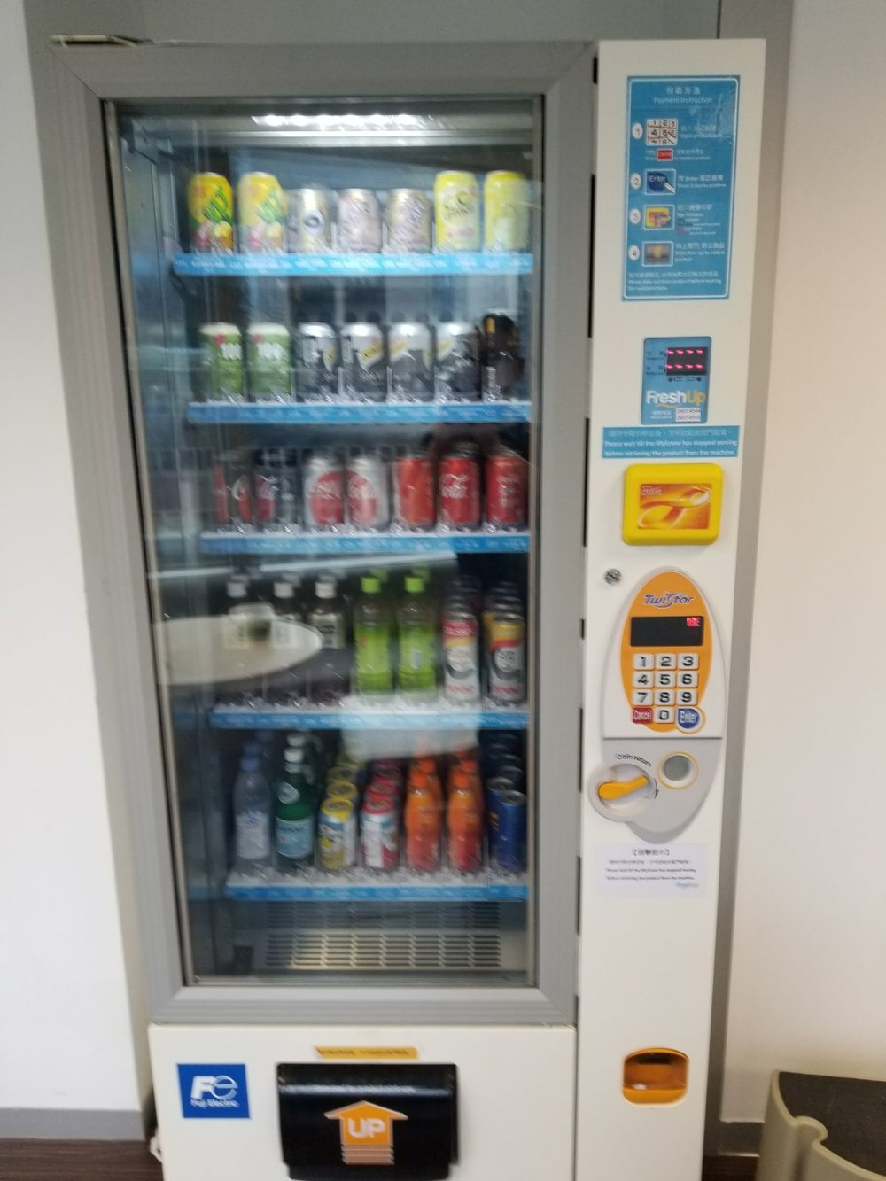 Freshup, vending machine hk, interactive, food, beverage, smart retail, convenient, vending services, professional, investment banks, ANZ