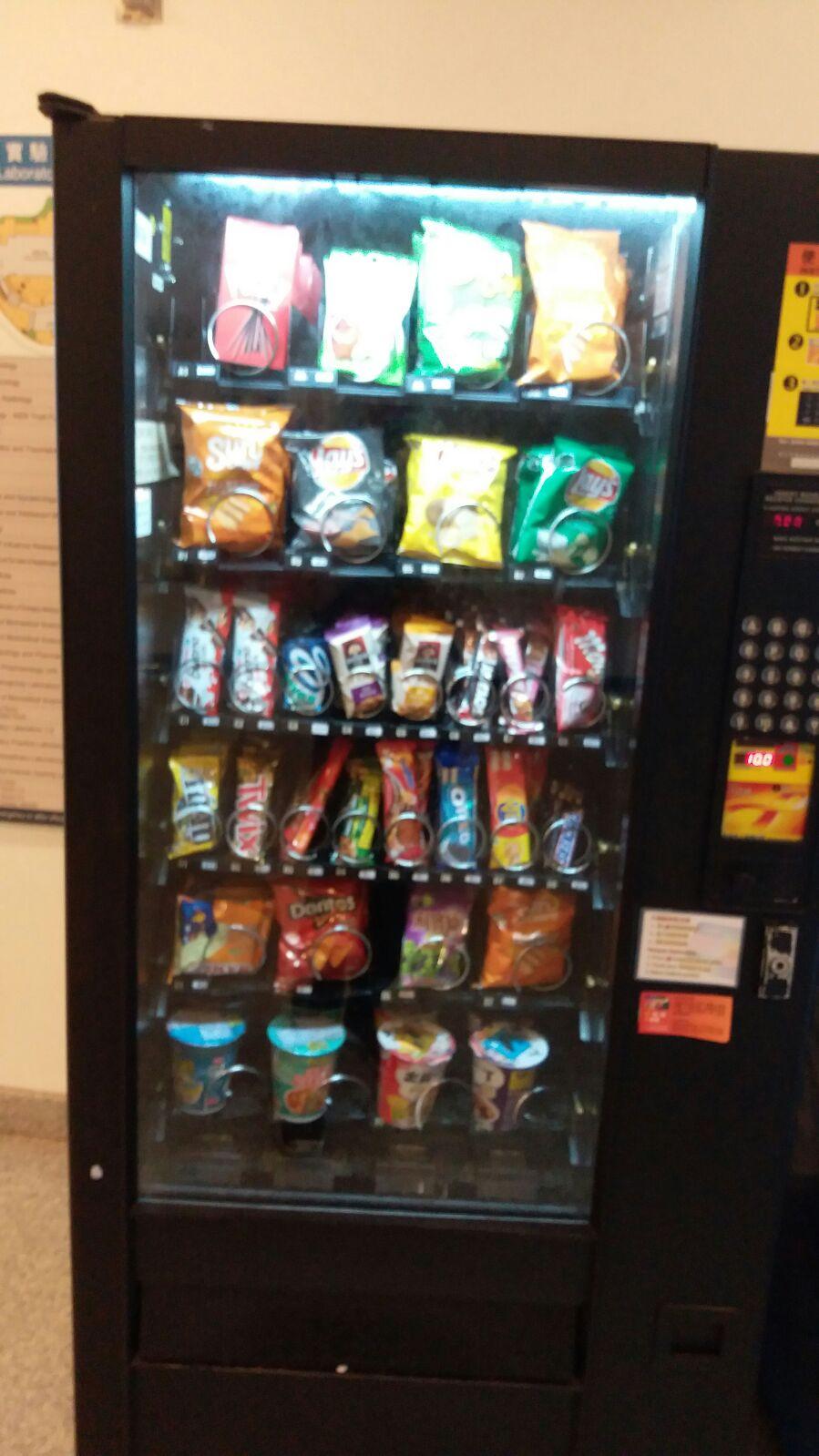 FreshUp,自動售賣機,自動販賣機,零食,飲品,方便,快捷,智能,學校,大學,香港大學