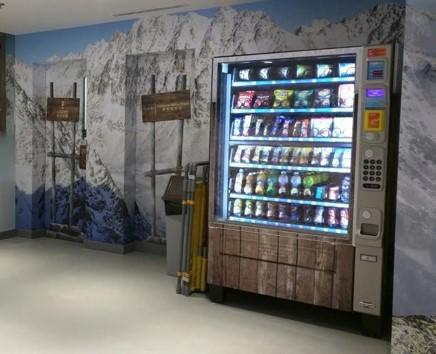 FreshUp,自動售賣機,自動販賣機,零食,飲品,方便,快捷,智能,學校,大學,香港科技大學