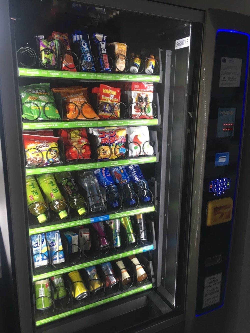 FreshUp,自動售賣機,自動販賣機,零食,飲品,方便,快捷,智能,學校,大學,香港中文大學
