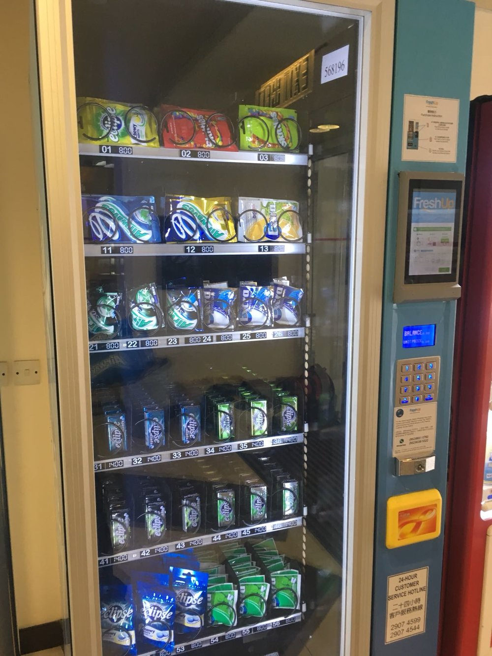 Freshup, vending machine hk, interactive, food, beverage, smart retail, convenient, vending services, professional, universities, CUHK,college