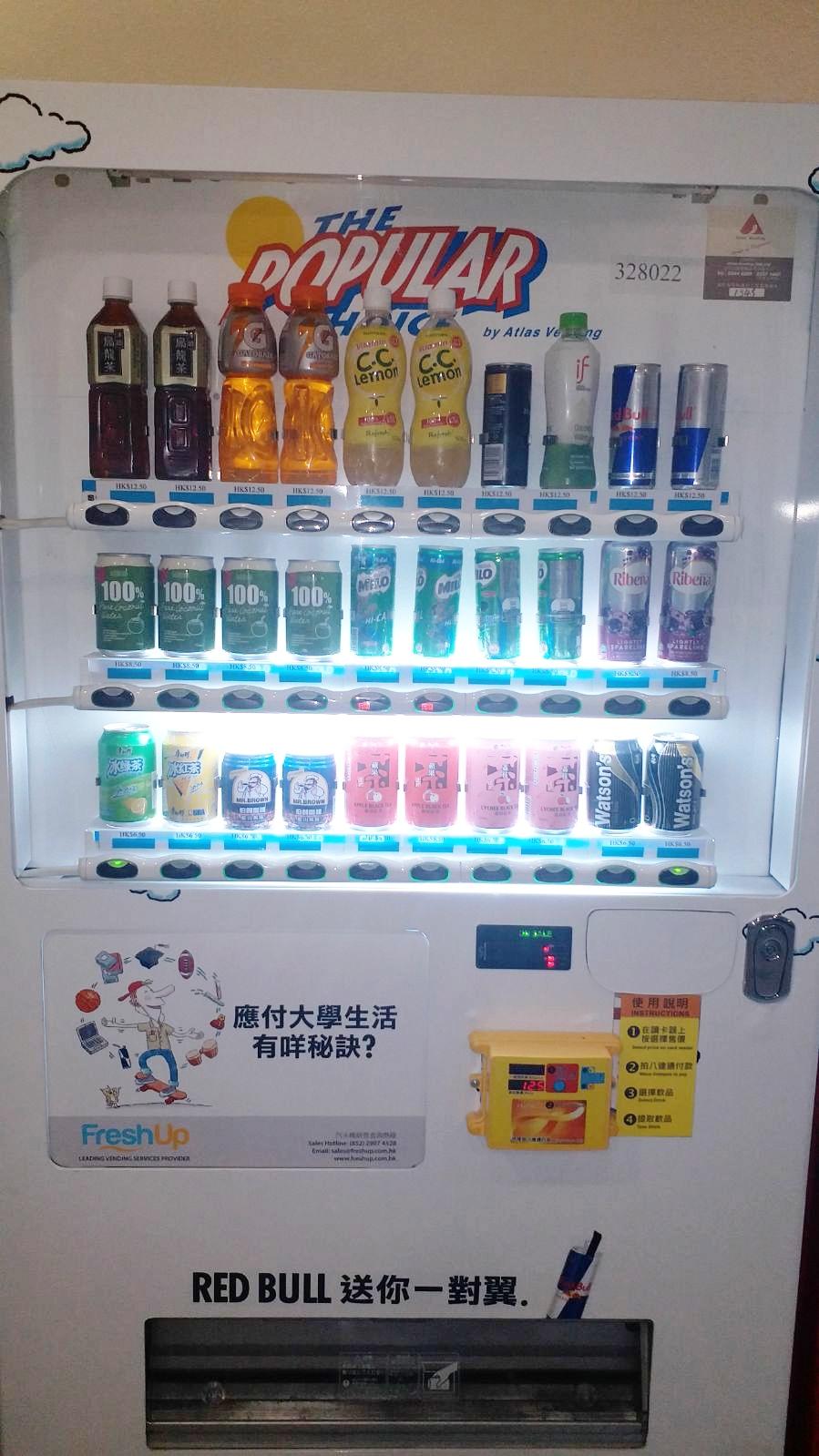 FreshUp,自動售賣機,自動販賣機,零食,飲品,方便,快捷,智能,學校,大學,香港浸會大學