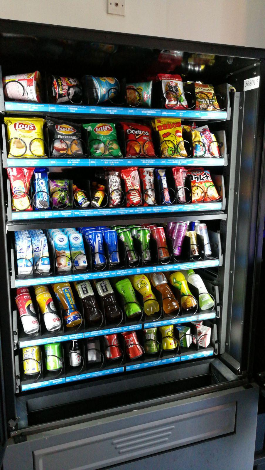 FreshUp,自動售賣機,自動販賣機,零食,飲品,方便,快捷,智能,學校,大學,香港理工大學