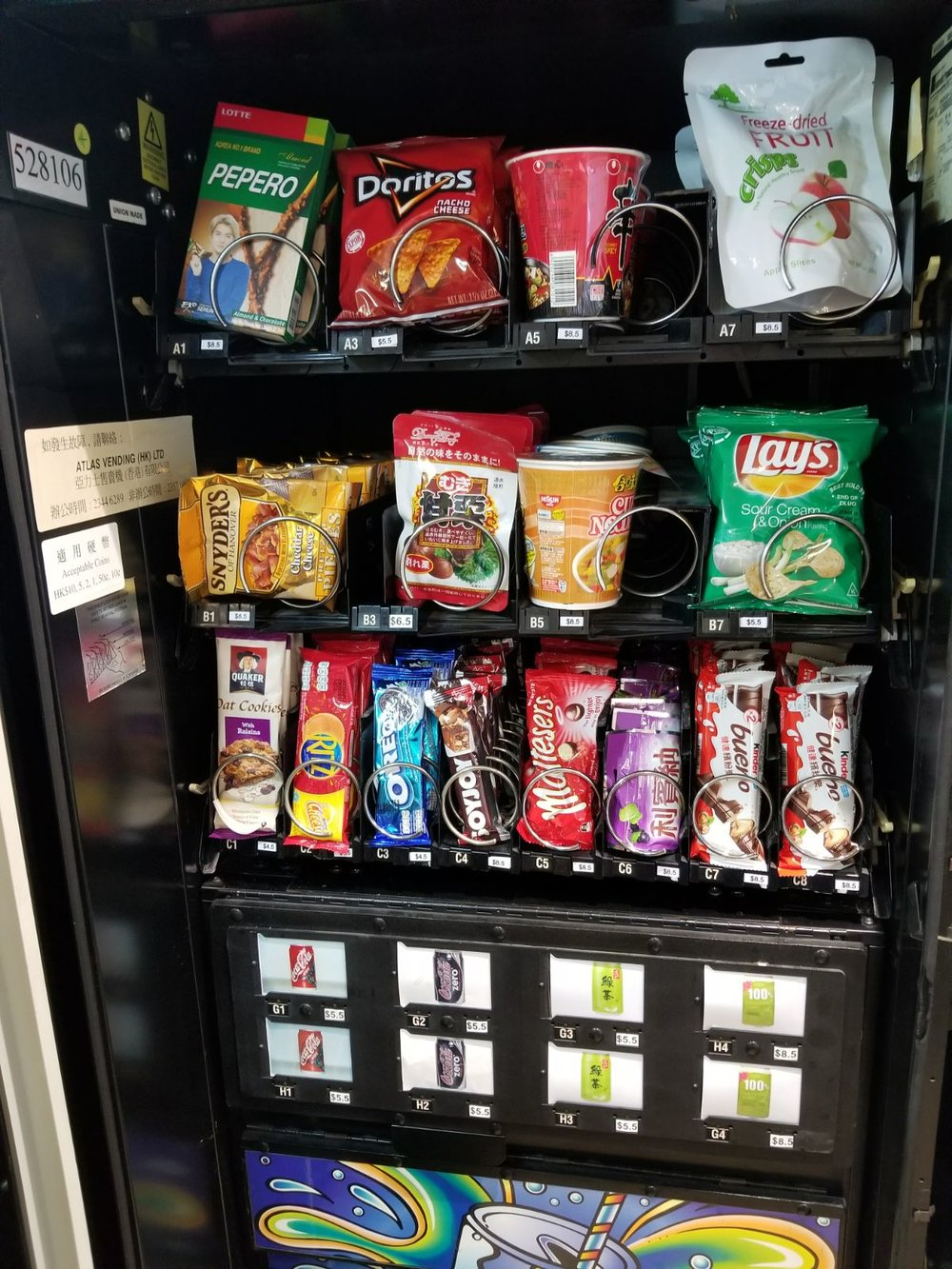 Freshup, vending machine hk, interactive, food, beverage, smart retail, convenient, vending services, professional, corporations, Deloitte, we are trusted
