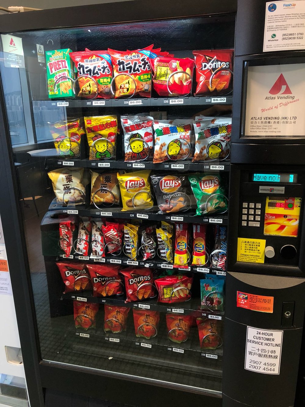 FreshUp,自動售賣機,自動販賣機,零食,飲品,方便,快捷,智能,企業,公司,信任,畢馬威