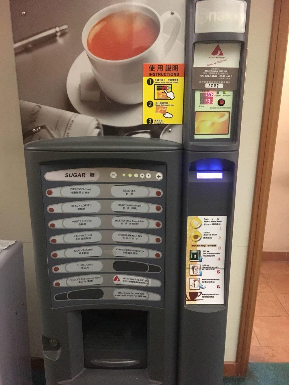 FreshUp,自動售賣機,自動販賣機,零食,飲品,方便,快捷,智能,醫管局,醫院,互動,咖啡機,熱飲