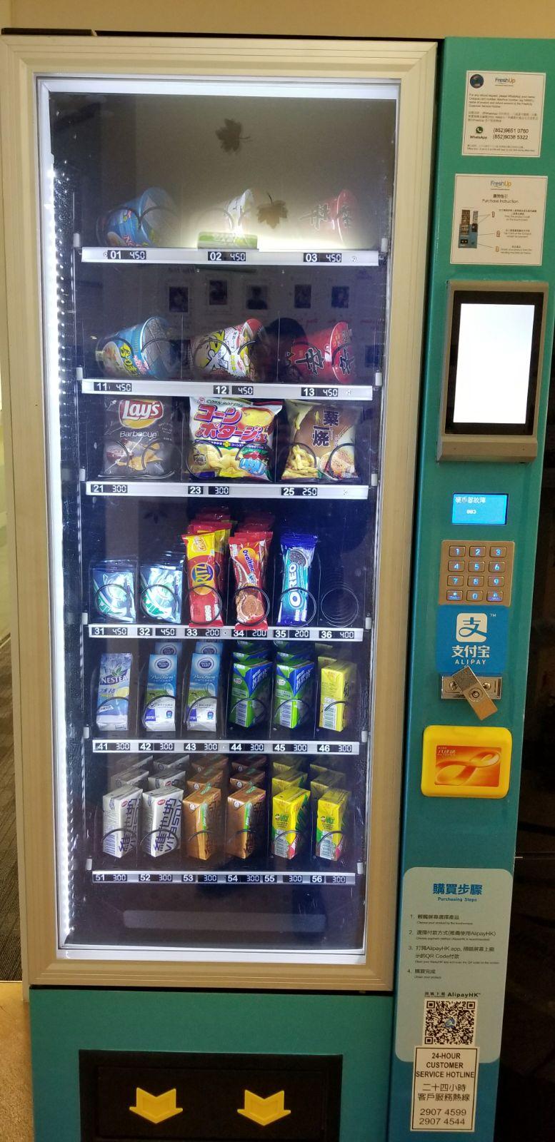 FreshUp,自動售賣機,自動販賣機,零食,飲品,方便,快捷,智能,企業,公司,信任,阿里巴巴