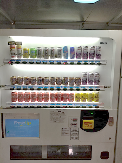 Freshup, vending machine hk, interactive, food, beverage, smart retail, convenient, vending services, professional, corporations, Chun Wo
