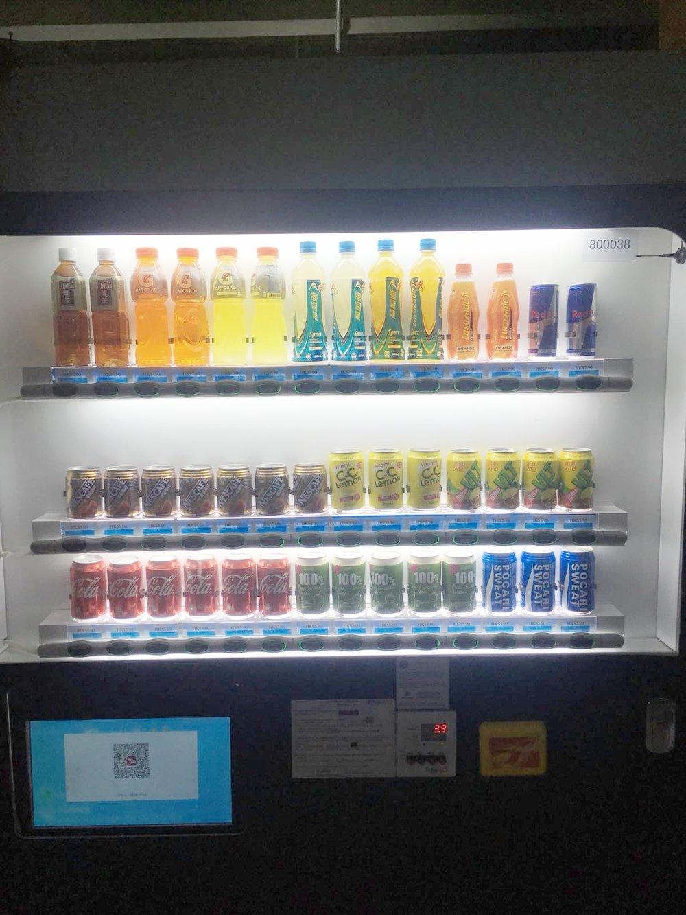 FreshUp,自動售賣機,自動販賣機,零食,飲品,方便,快捷,智能,企業,公司,信任,俊和