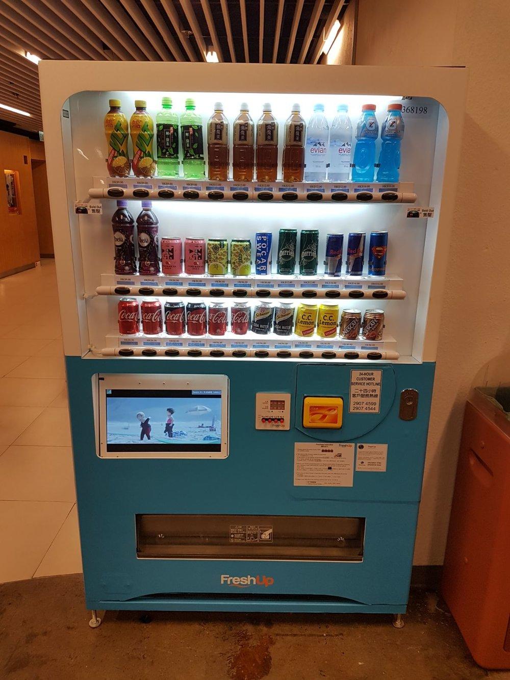 FreshUp,自動售賣機,自動販賣機,零食,飲品,方便,快捷,智能,企業,公司,信任,友邦保險