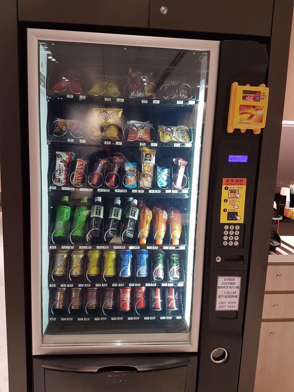 Freshup, vending machine hk, interactive, food, beverage, smart retail, convenient, vending services, professional, corporations, AIA