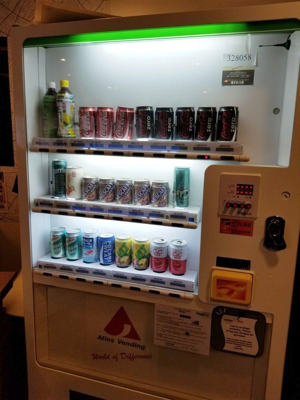 FreshUp,自動售賣機,自動販賣機,零食,飲品,方便,快捷,智能,企業,公司,信任,愛迪達