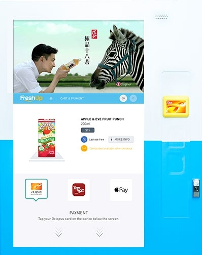 FreshUp, interactive LCD monitor, Vending machine with LCD screen, Smart Vending Machines Hong Kong