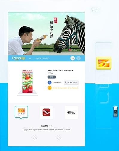 FreshUp,自動售賣機,自動販賣機,零食,飲品,方便,快捷,智能,技術,追蹤銷售記錄,管理貨存,提升效率